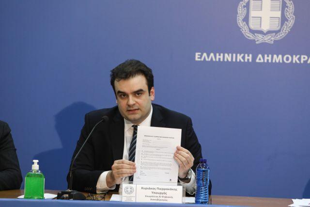 Πιερρακάκης : Πιο γρήγορη η έκδοση συντάξεων, ακόμα και αυθημερόν | tanea.gr