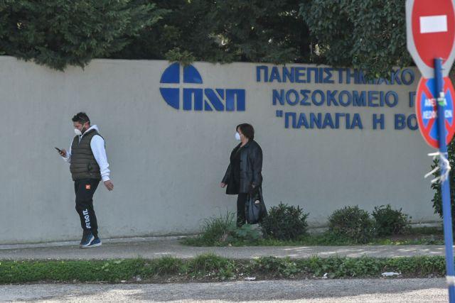 Επιμένει ο πυρετός του 19χρονου από το Πόρτο Χέλι – Επικοινωνία Τσιόδρα με τους γιατρούς | tanea.gr