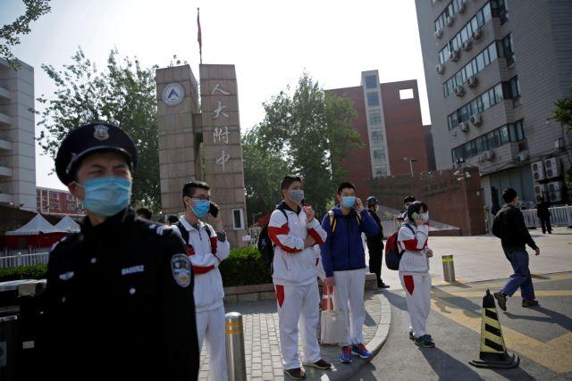 Κοροναϊός : Υπό αυστηρά μέτρα προστασίας άνοιξαν τα σχολεία στην Κίνα | tanea.gr