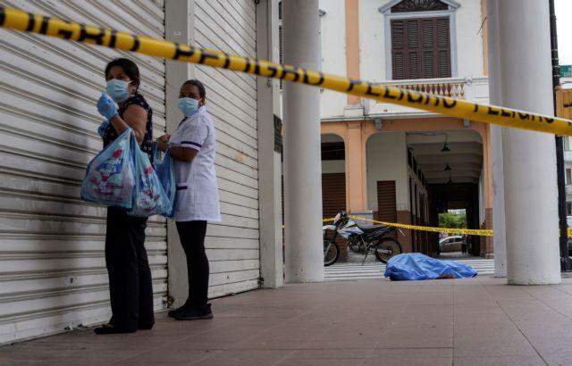 Κοροναίός : Εφιαλτικές εικόνες στο Εκουαδόρ με σορούς θυμάτων στους δρόμους | tanea.gr