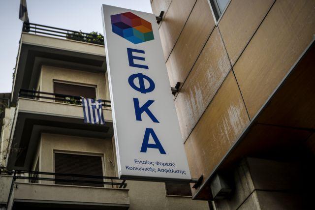 Διευκρινίσεις για την παράταση στην καταβολή εισφορών Φεβρουαρίου και Μαρτίου | tanea.gr