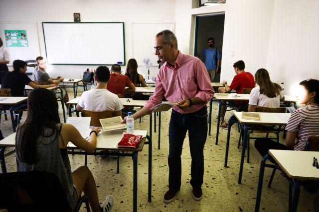 Πανελλαδικές : Πότε θα γίνουν - Το έκτακτο σχέδιο του υπ. Παιδείας | tanea.gr