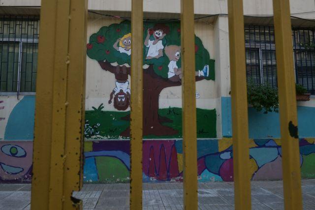 Ιδιωτικά σχολεία: Κούρεμα διδάκτρων για τα μαθήματα που δεν έγιναν | tanea.gr