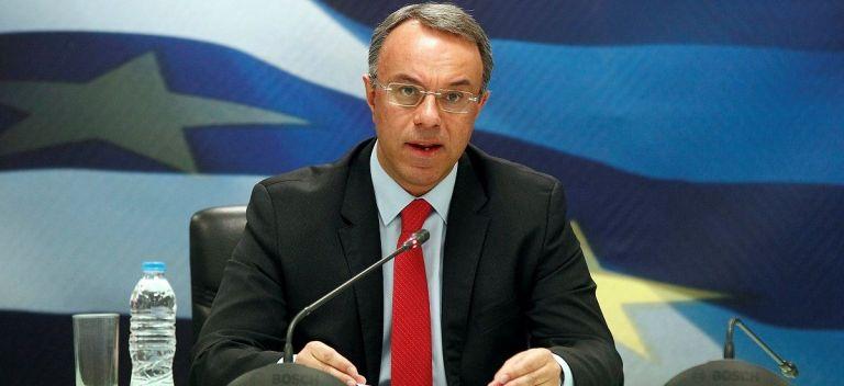 Editorial: Dysfunctions | tanea.gr