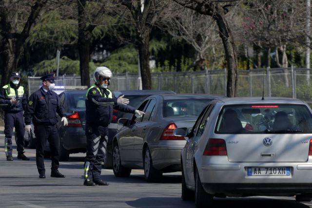 Μέχρι τη λήξη της επιδημίας παρατείνεται η καραντίνα στην Αλβανία | tanea.gr