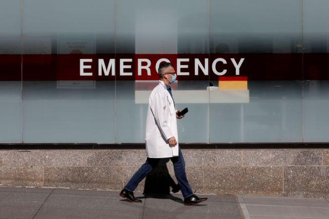Νοσοκομεία στις ΗΠΑ απειλούν με απόλυση όσους μιλούν για τις τραγικές συνθήκες | tanea.gr