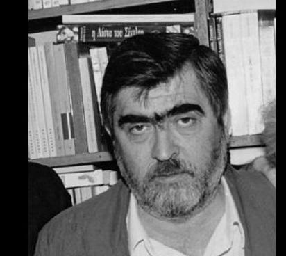 Πέθανε ο Βαγγέλης Λάζος, ιδρυτής των εκδόσεων Δωδώνη | tanea.gr