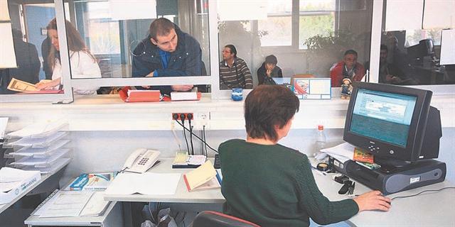 Έκπτωση 25% σε φόρους και δόσεις ρυθμίσεων | tanea.gr