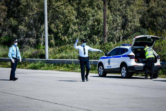 Απαγόρευση μετακινήσεων: Σε εξέλιξη τα μέτρα με μπλόκα από 5.000 αστυνομικούς | tanea.gr