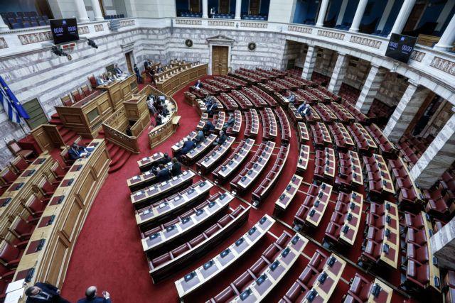 Πότε θα ανοίξει κανονικά η Βουλή | tanea.gr