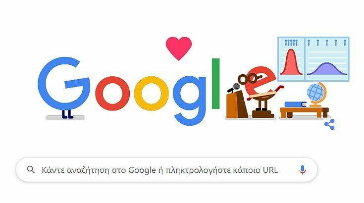 Google Doodle : Ένα μεγάλο ευχαριστώ σε όλους όσοι μάχονται ενάντια στον κοροναϊό   tanea.gr