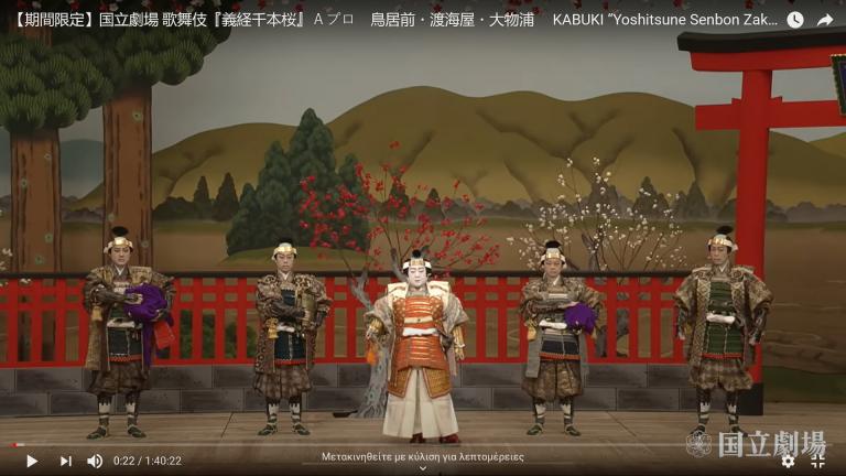 Δωρεάν ιαπωνικές ταινίες online | tanea.gr