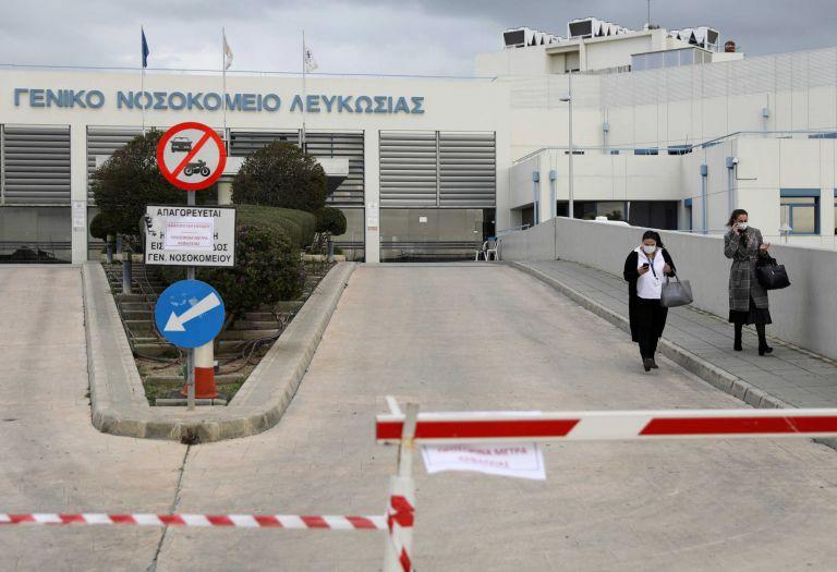 Κύπρος : Σε τέσσερις φάσεις η σταδιακή χαλάρωση των μέτρων | tanea.gr