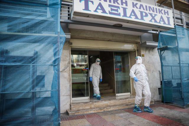 Στην κλινική στο Περιστέρι ο Τσιόδρας – Κανονικά οι αιμοκαθάρσεις   tanea.gr