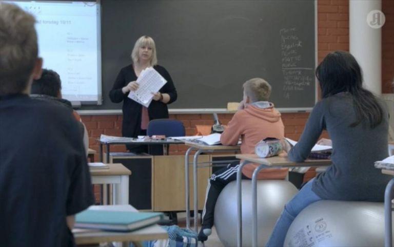 Νορβηγία : Ανοίγουν παιδικοί σταθμοί και νηπιαγωγεία υπό τις επιφυλάξεις των γονέων | tanea.gr