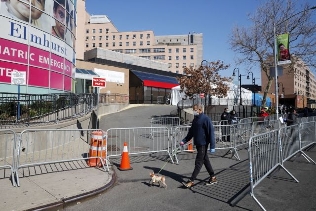 Κοροναϊός : Οι γιατροί επιλέγουν ποιους θα σώσουν στις φτωχές περιοχές της Νέας Υόρκης | tanea.gr