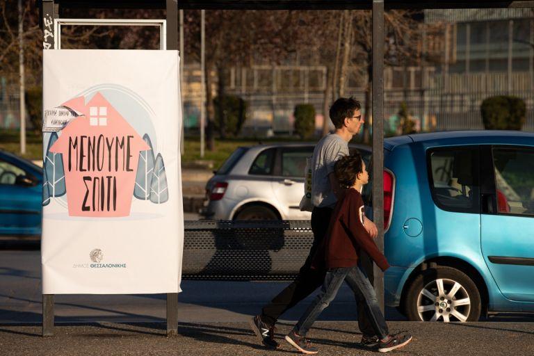 «Τσουχτερά» πρόστιμα σε εργοδότες που χορηγούν «ψευδείς» βεβαιώσεις μετακίνησης | tanea.gr