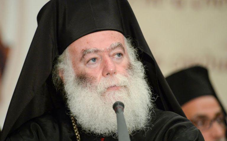 Πατριάρχης Αλεξανδρείας : Ακλόνητο το Πάσχα σε παγκόσμιες κρίσεις όπως η σημερινή | tanea.gr