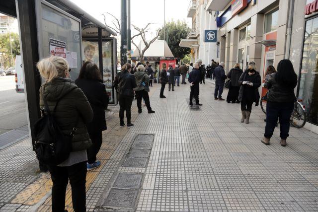 Αυστηρή προειδοποίηση ότι θα πέσουν πρόστιμα για τον συνωστισμό έξω από τράπεζες | tanea.gr