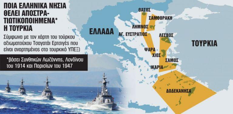 Τουρκικά παιχνίδια: Επιδιώκουν επιστροφή στη συνθήκη της Λωζάννης | tanea.gr