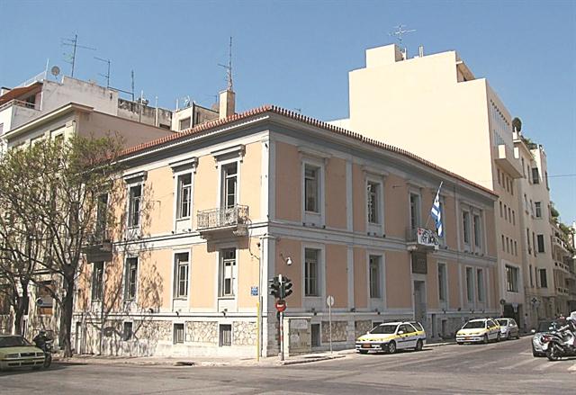 Εικαστικά εν Αθήναις | tanea.gr