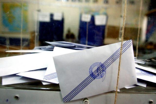 Δημοσκόπηση MEGA: Προβάδισμα ΝΔ στην πρόθεση ψήφου - Ανησυχία για την οικονομία | tanea.gr