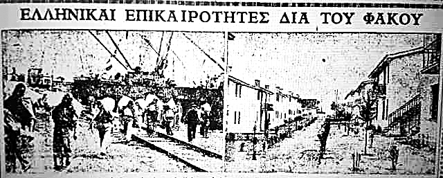 ΝΑ ΓΙΝΗ ΨΕΚΑΣΜΟΣ   tanea.gr