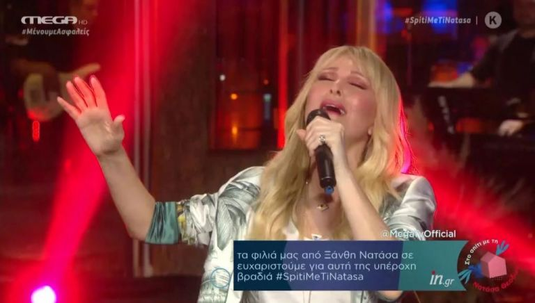 Θεοδωρίδου : Συγκινητικές στιγμές στη μουσική συναυλία στο MEGA | tanea.gr