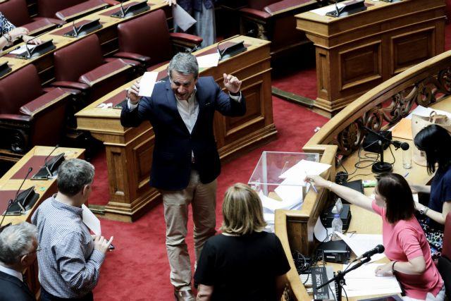Τρεις ηχηρές απουσίες του ΚΙΝΑΛ στην ψηφοφορία για Παπαγγελόπουλο | tanea.gr