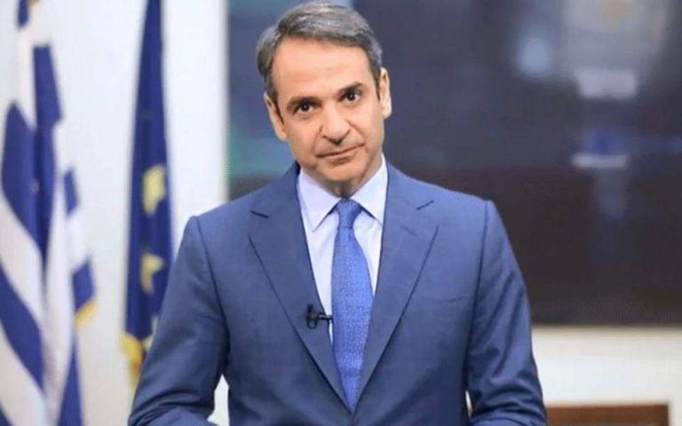 Κυρ. Μητσοτάκης: Σημαντικό κεκτημένο η εκπαιδευτική τηλεόραση | tanea.gr