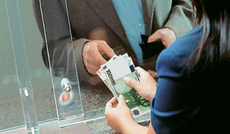 Επικουρικές: Ποιοι θα λάβουν έως 200 ευρώ αύξηση | tanea.gr
