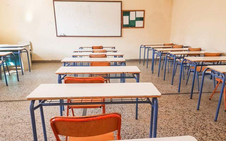 Ξεκίνησαν οι ηλεκτρονικές εγγραφές για Νηπιαγωγεία και Δημοτικά Σχολεία | tanea.gr