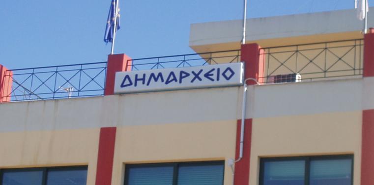 Τη συμβαίνει με τη δηλητηρίαση πολιτών και ζώων από φυτοφάρμακα στο δήμο Ιστιαίας – Αιδηψού | tanea.gr