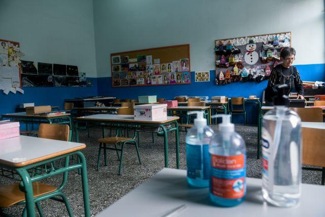 Ανοίγουν ξανά δημοτικά, νηπιαγωγεία και ειδικά σχολεία | tanea.gr