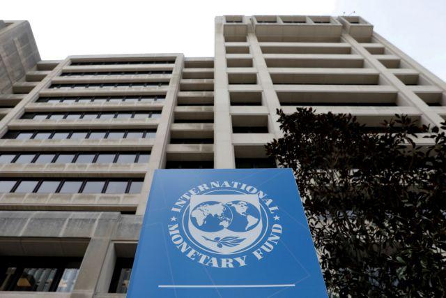ΔΝΤ : Πιθανή υποβάθμιση των προβλέψεων για την παγκόσμια οικονομία   tanea.gr