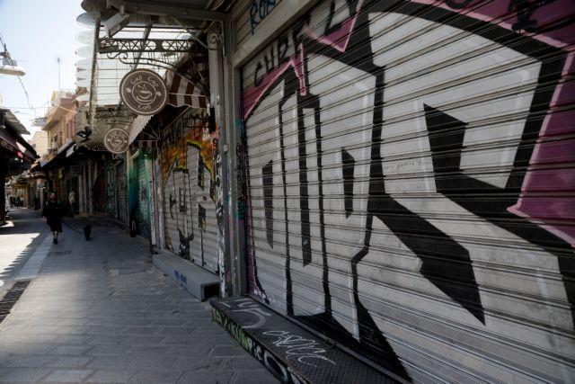 Νέα ΚΥΑ για τις επιχειρήσεις που θα παραμείνουν κλειστές μέχρι 24 Μαΐου | tanea.gr