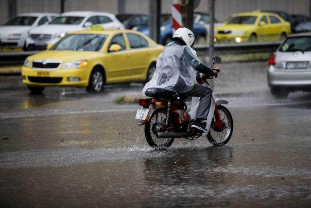 Συννεφιασμένο το σκηνικό του καιρού - Πού αναμένονται βροχές και καταιγίδες | tanea.gr