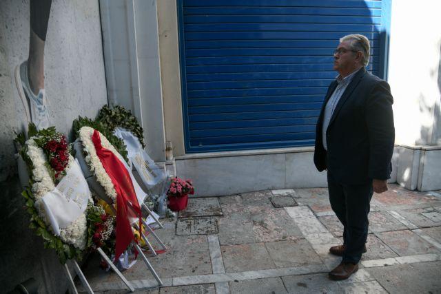 Κουτσούμπας για Marfin: Τεράστιες οι ευθύνες ΝΔ, ΠΑΣΟΚ και ΣΥΡΙΖΑ | tanea.gr