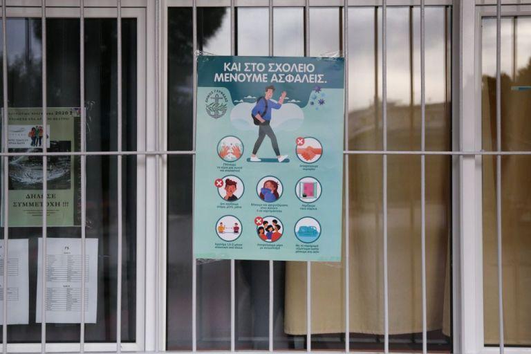 Μαζί με τα δημοτικά σχολεία θα ανοίξουν και οι παιδικοί σταθμοί | tanea.gr