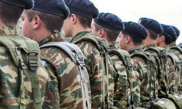 Από 9 έως 13 Ιουνίου η κατάταξη των νεοσύλλεκτων του Στρατού Ξηράς | tanea.gr