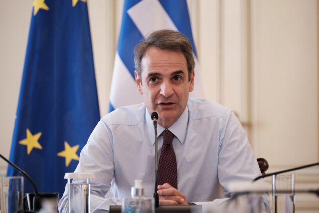 Μητσοτάκης: Οι επιχειρηματίες να αναλάβουν το δικό τους μερίδιο ευθύνης | tanea.gr