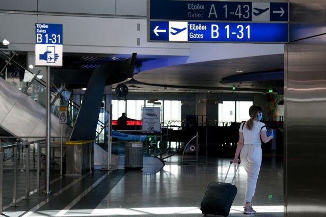 Τα μέτρα προστασίας στο «Ελ. Βενιζέλος» - Οδηγίες προς τους επιβάτες | tanea.gr