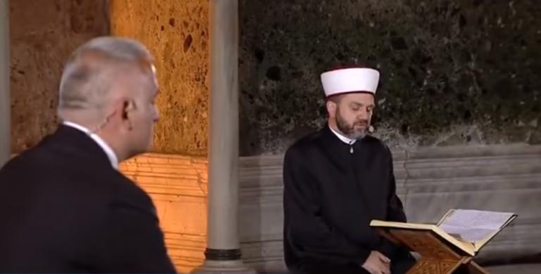 Άμεση απάντηση ΥΠΕΞ: Προσβολή η ανάγνωση του Κορανίου στην Αγία Σοφία   tanea.gr