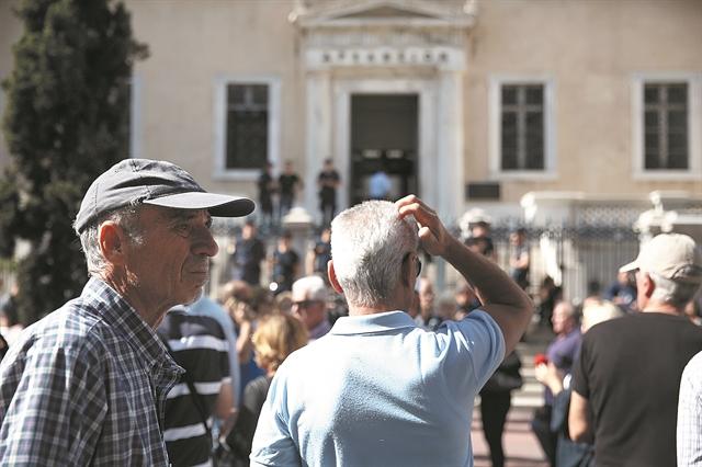 Αναδρομικά : Τον Ιούνιο ο λογαριασμός για τους συνταξιούχους   tanea.gr