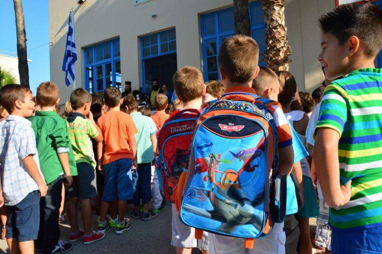 ΣτΕ: Συνταγματική η πρωινή προσευχή στα δημοτικά σχολεία | tanea.gr