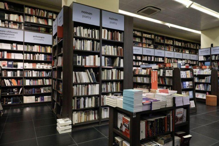 Διευκρινίσεις για τη διανομή των πανεπιστημιακών συγγραμμάτων   tanea.gr