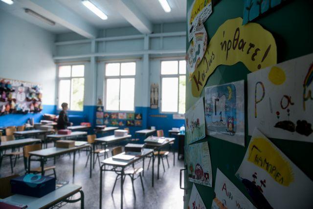 Δημοτικά σχολεία : Μαθήματα και... διαλείμματα με αποστάσεις από τη Δευτέρα | tanea.gr