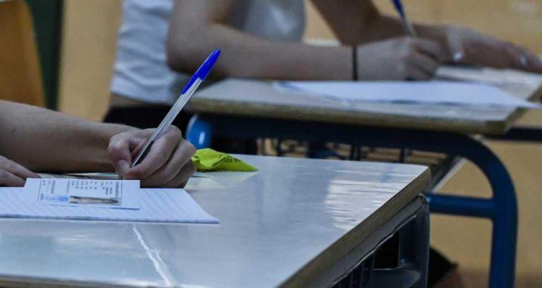 Πανελλαδικές 2020 : Προτεινόμενο θέμα για τα Μαθηματικά Προσανατολισμού | tanea.gr