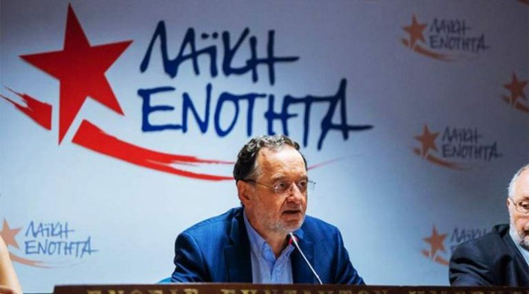Λαφαζάνης : Η Ελλάδα κάνει πλάτες στον επεκτατισμό της Τουρκίας | tanea.gr