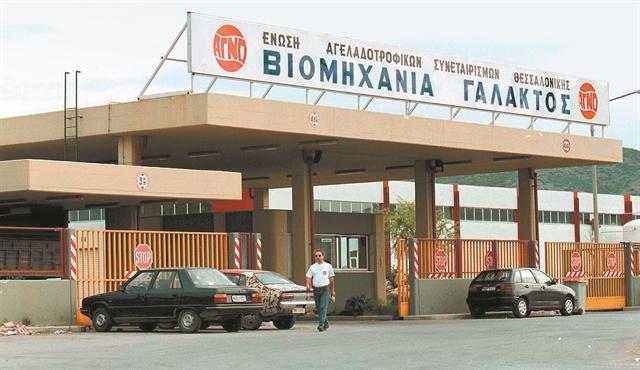 Παράνομες κρατικές ενισχύσεις σε αγρότες: Επιστρέφονται σε 20 ετήσιες δόσεις | tanea.gr